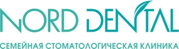 Стоматология «Nord Dental»